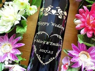 結婚祝いのプレゼント用の名入れボトル