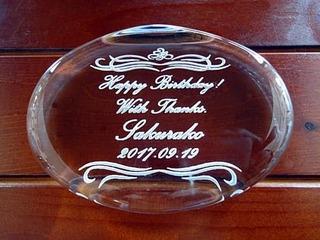 誕生日プレゼント用の名入れペーパーウェイト