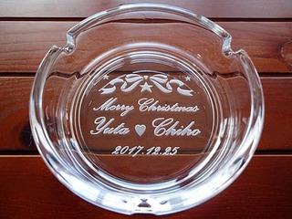 彼氏へのクリスマスプレゼント用の名入れ灰皿