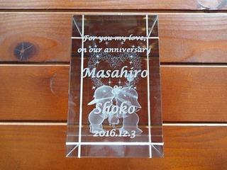 結婚記念日のプレゼント用の3Dアートグラス・ガラスのオブジェ