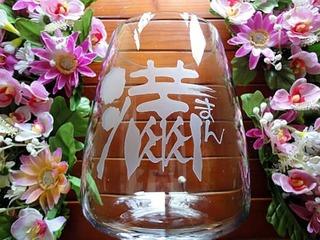 開店祝いのプレゼント用のガラス花瓶