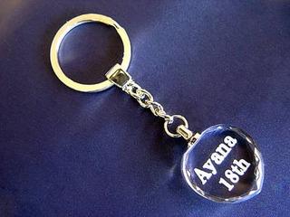 誕生日プレゼント用の名入れキーホルダー