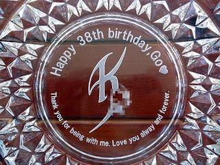 誕生日プレゼント用の灰皿