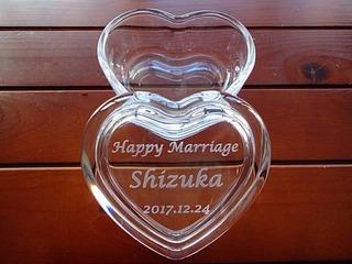 結婚祝いのプレゼント用の小物入れ