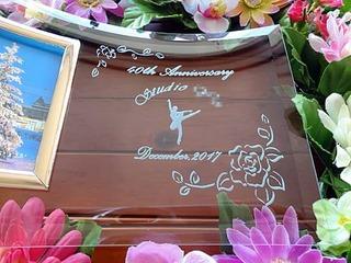 バレエ教室の40周年祝い用の写真立て