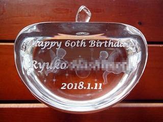 還暦祝い用の3Dアートグラス(ガラスのオブジェ)