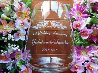 奥様への結婚記念日のプレゼント用のフラワーベース