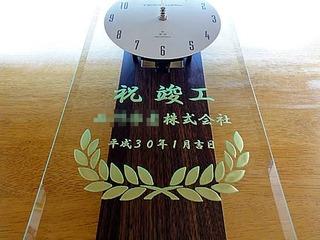 竣工祝いの贈り物用の掛け時計