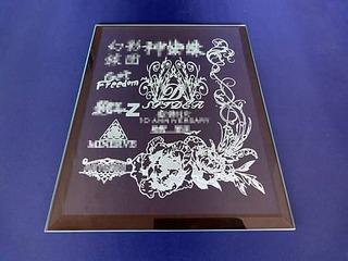 ダーツ競技の賞品用のガラス盾