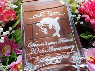 周年祝いのプレゼント用の花瓶・フラワーベース