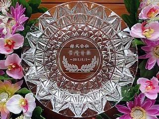 お取引先への周年祝いの贈り物用の名入れ灰皿