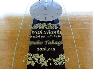 定年退職のお祝い品用の掛け時計