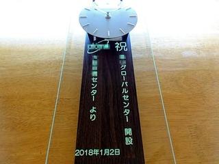 営業所の開設祝い用の掛け時計