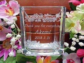 退職プレゼント用のガラス花瓶