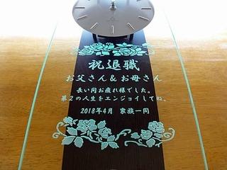 両親への定年退職の贈り物用の掛け時計