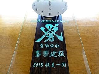 20周年祝い用の掛け時計