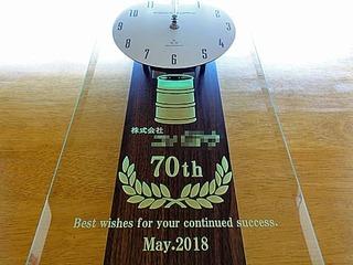 お取引先の70周年祝い用の掛け時計