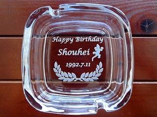彼氏への誕生日プレゼント用の灰皿