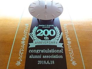 開業200周年祝い用の掛け時計