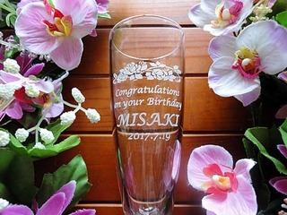 誕生日プレゼント用の名入れシャンパングラス