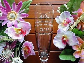 「40th! Congratulations on your birthday」「友達の名前」「日付」を側面に彫刻した、友達への誕生日プレゼント用のシャンパングラス