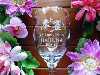 「ロゴマーク、3rd anniversary、日付」を側面に彫刻した、飲食店の周年祝い用のワイングラス