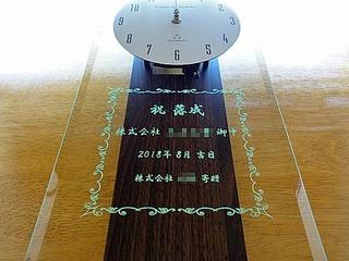 「祝落成、株式会社○○、日付、株式会社○○寄贈」を前面ガラスに彫刻した、お取引先の新社屋の落成祝い用の掛け時計