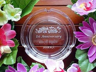 「1st anniversary、店名、日付」を底面に彫刻した、飲食店の周年祝い用ガラス製灰皿