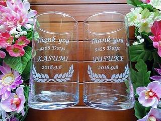 新郎新婦から両親へ贈るプレゼント用の名入れ花瓶