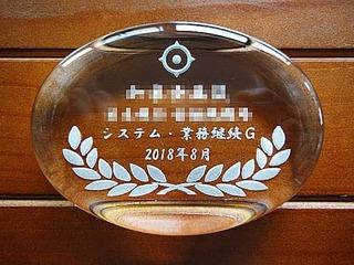 「会社のマーク、名前、日付」を彫刻した、上司への定年退職の贈り物用のガラス製ペーパーウェイト