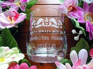 「We are alway with you、名前、日付」を側面に彫刻した、転勤する方へのプレゼント用のロックグラス