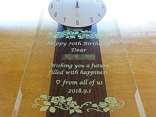 「Happy 70th birthday、名前、日付」を前面ガラスに彫刻した、古希祝い用の掛け時計