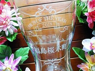 お客様がデザインしたオリジナル図案を彫刻した、表彰記念品のガラス花器