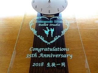 「バレエ教室の名前、Congratulations 35th anniversary」を彫刻した、周年祝い用の掛け時計