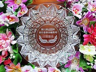 「第51期○○祭実行委員会編集局 ○○様」を彫刻した、大学祭実行委員への記念品用の灰皿