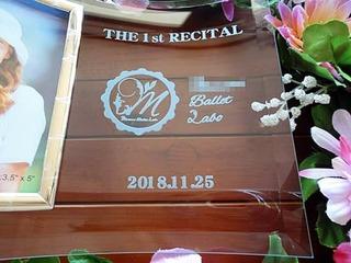 「The 1st recital」「バレエ教室のロゴマーク」を彫刻した、バレエリサイタルの記念品用の写真立て