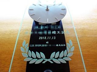 「○○工場竣工記念、日付、贈○○株式会社」を彫刻した、工場の竣工祝い用の名入れ掛け時計