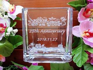 「25th anniversary、日付」を彫刻した、周年祝い用のフラワーベース
