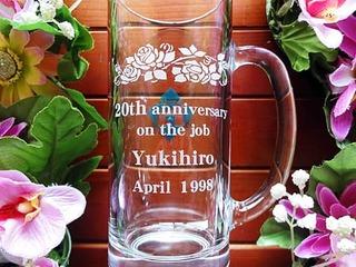 「20th anniversary on the job、名前、日付」を彫刻した、永年勤続の表彰記念品用のビアジョッキ