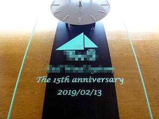 「ロゴマーク」「The 15th anniversary」を彫刻した、周年記念用の掛け時計