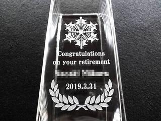 「消防章」「Congratulations on your retirement」を彫刻した、消防士の退職記念品用のガラス花瓶