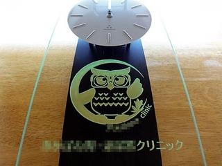 「ロゴマーク」を彫刻した、クリニックの開院祝い用の掛け時計