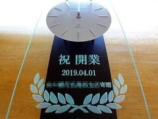「祝 開業、○○寄贈」を前面ガラスに彫刻した、開業祝い用の掛け時計