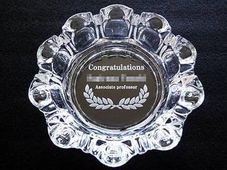 「Congratulations、名前、Associate professor」を彫刻した、准教授就任用の灰皿